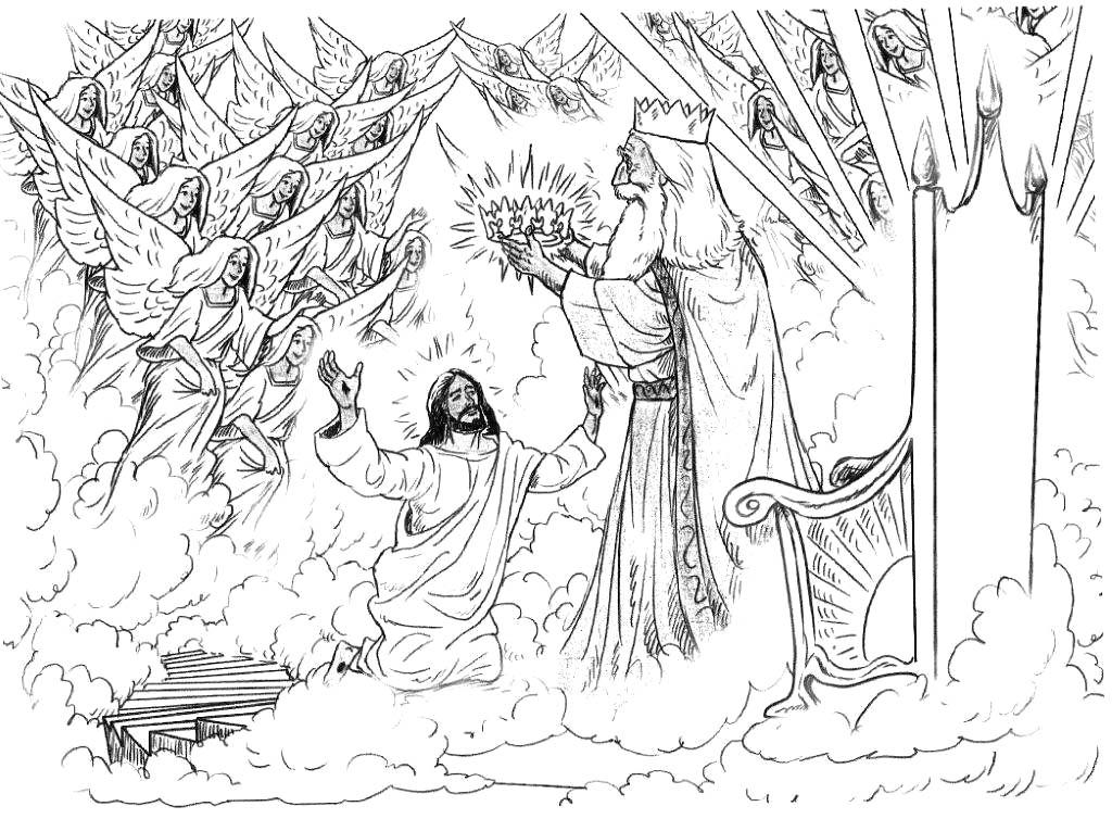 42 Jesus Found Worthy